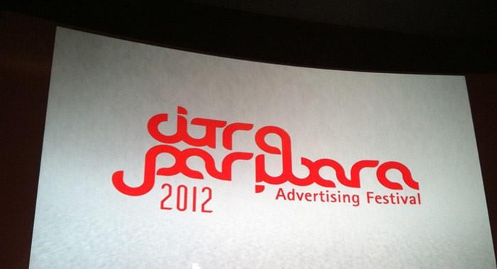 Citra Pariwara 2012 has arrived